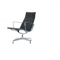 fotel-vitra-aluminium-chair-ea-115-116-katowice-kraków