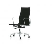 krzesło-biurowe-obrotowe-vitra-aluminium-chair-ea-117-119-katowice-kraków