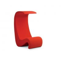 fotel-wypoczynkowy-vitra-amoebe-highback-katowice-kraków
