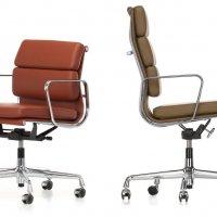 Softpad chair Vitra - ekskluzywny fotel gabinetowy