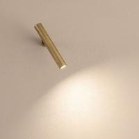 Axolight_EGO_wall_ceiling_lampa_sufitowa_scienna (1)
