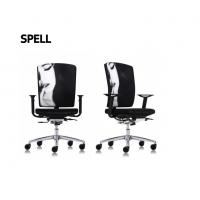 fotel-biurowy-obrotowy-sitag-premium-katowice-kraków